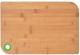Разделочная доска HomeStar P03015M -