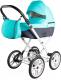 Детская универсальная коляска Ray Corsa Eco Classic 2 в 1 (20/бирюзовый/графитовый) -