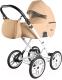 Детская универсальная коляска Ray Corsa Eco Classic 2 в 1 (22/темно-бежевая кожа) -