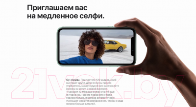 Смартфон Apple iPhone 11 64GB / MHDG3 (зеленый)