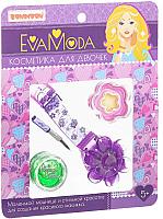 Набор детской декоративной косметики Bondibon Eva Moda ВВ2247 -