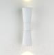 Бра уличное Elektrostandard 1502 Techno Led Tube Doble (белый) -