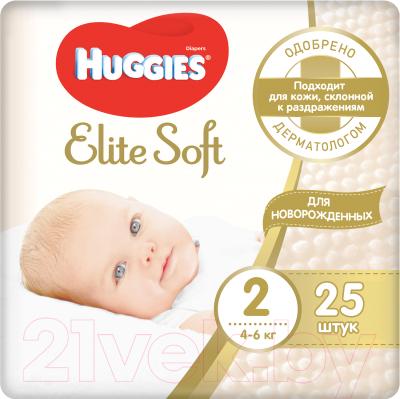 Подгузники детские Huggies Elite Soft 2 (25шт)