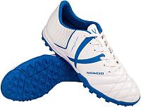 Бутсы футбольные Jogel Mondo JSH202-Y (белый, р-р 35) -