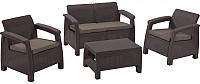 Комплект садовой мебели Keter Corfu Set / 223201 (коричневый) -