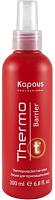 Лосьон для волос Kapous Thermo Barrier для термозащиты волос (200мл) -