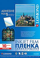 Пленка для печати Lomond A4, 110г/м2, 10л / 1708411 -