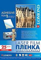 Пленка для печати Lomond A4, 80г/м2, 25л / 2800003 (прозрачная) -