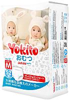 Подгузники-трусики детские Yokito M 5-10кг (52шт) -