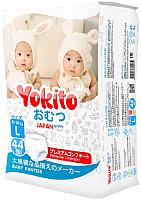 Подгузники-трусики детские Yokito L 9-14кг (44шт) -