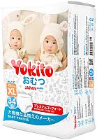 Подгузники-трусики детские Yokito XL 12+ кг (34шт) -