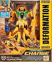 Робот-трансформер Shide 611-20C -