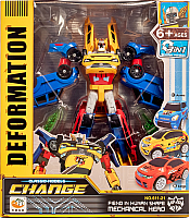 Робот-трансформер Shide 611-21 -