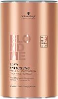 Порошок для осветления волос Schwarzkopf Professional BlondMe Bond Enforcing Premium Lightiner 9+ (450г) -