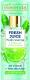 Эссенция для лица Bielenda Fresh Juice детоксифицирующая гидроэссенция лайм (110мл) -