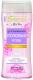 Мицеллярная вода Bielenda Rose Care розовая 3 в 1 (200мл) -