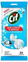 Средство для мытья окон Cif Для стекол и зеркал (30шт) -