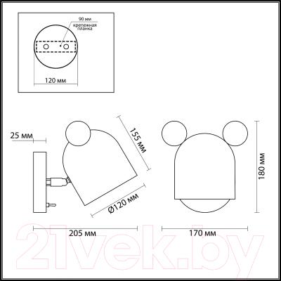 Бра Odeon Light Mickey 4732/1W