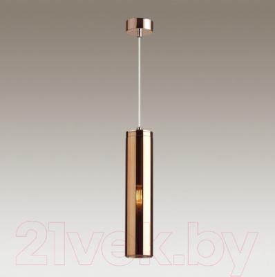 Потолочный светильник Odeon Light Klum 4692/1
