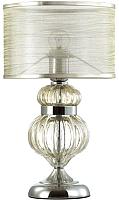 Настольная лампа Odeon Light Lilit 4687/1T -