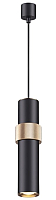 Потолочный светильник Odeon Light Afra 4738/5L -
