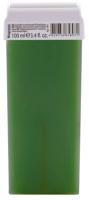 Воск для депиляции Kapous Жирорастворимый c экстрактом масла Авокадо (100мл) -