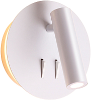 Спот Odeon Light Beam 3912/9WL -