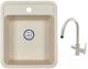 Мойка кухонная Granula GR-4202 + смеситель GR-3509L (антик) -