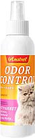 Средство для нейтрализации запахов и удаления пятен Amstrel Оdor Control Для устранения запахов, пятен и меток для кошек (200мл) -