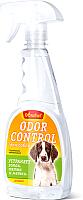 Средство для нейтрализации запахов и удаления пятен Amstrel Оdor Control Для устранения запахов, пятен и меток для собак (500мл) -