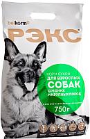 Корм для собак Рэкс Для взрослых собак средних и крупных пород (0.75кг) -