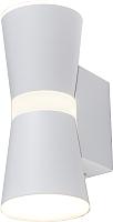 Бра Евросвет Viare MRL LED 1003 (белый) -