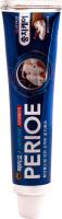 Зубная паста Perioe Cavity Care Advanced для эффективной борьбы с кариесом (130г) -