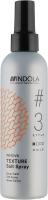 Текстурирующий спрей для волос Indola Innova №3 Texture Salt Spray (50мл) -