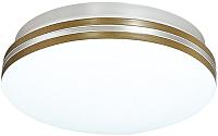 Потолочный светильник Sonex Smalli 3015/CL -