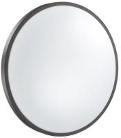 Потолочный светильник Sonex Smalli 3012/DL -