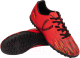 Бутсы футбольные Jogel Rapido JSH201 (красный, р-р 41) -