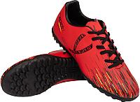 Бутсы футбольные Jogel Rapido JSH201-Y (красный, р-р 36) -
