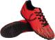 Бутсы футбольные Jogel Rapido JSH201-Y (красный, р-р 40) -