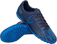 Бутсы футбольные Jogel Rapido JSH201 (синий, р-р 43) -
