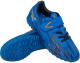 Бутсы футбольные Jogel Rapido JSH201-K (синий, р-р 32) -
