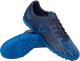 Бутсы футбольные Jogel Rapido JSH201-Y (синий, р-р 39) -