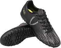 Бутсы футбольные Jogel Rapido JSH201-Y (черный, р-р 35) -