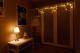 Светодиодная бахрома Neon-Night Айсикл 255-037-6 -