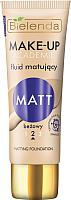 Тональный крем Bielenda Make-Up Academie Matt тон бежевый (30г) -