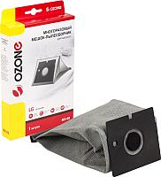 Пылесборник для пылесоса OZONE MX-08 -