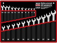 Набор ключей AVS K3N22M / A07693S -