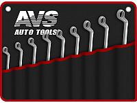 Набор ключей AVS K2N9M / A07650S -