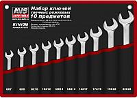 Набор ключей AVS K1N10M / A07621S -
