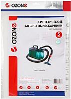 Комплект пылесборников для пылесоса OZONE CP-284/5 -